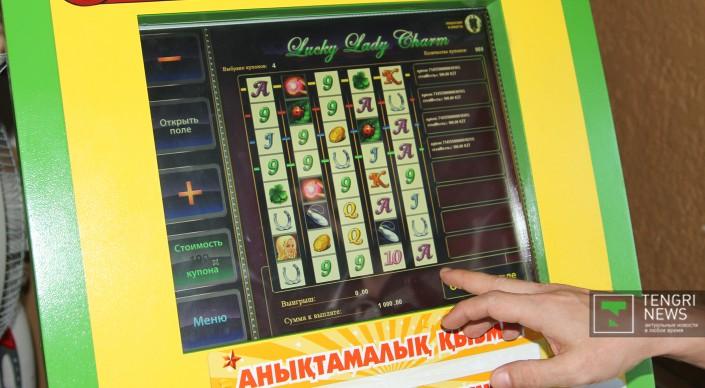 Электронные лотереи - игровые автоматы онлайн казино для играков сша