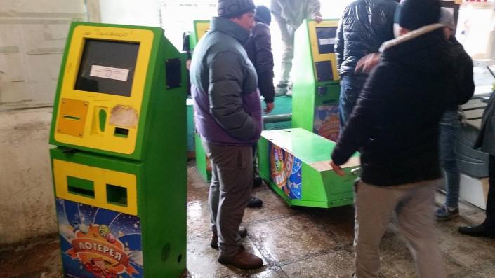 Игровые автоматы магазин онлайн казино бесплатно молдова