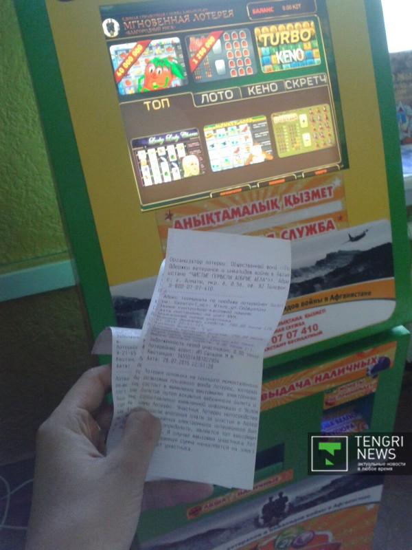 В ставками рублях со казино интернет