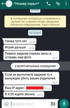 Новости - Смертельная игра, в которой подростков призывают умереть, появилась в Казахстане