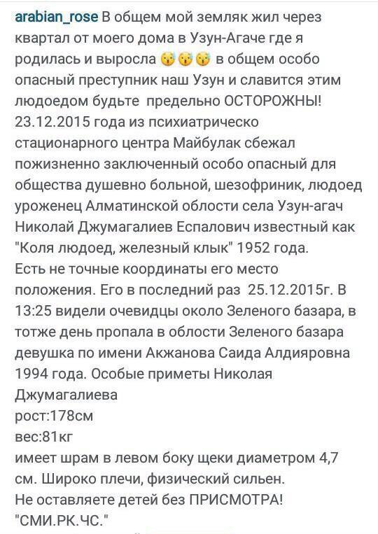 Врачи ульяновской областной клинической больницы
