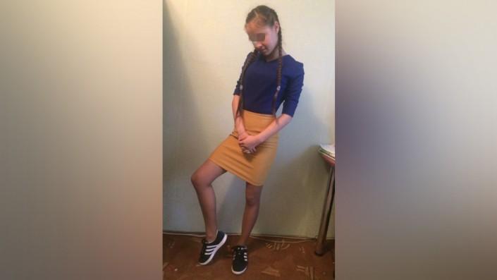 Папуля наказал русскую дочь