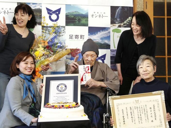 Самым старым мужчиной вмире опять стал японец