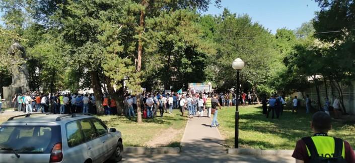 В Алматы прошел митинг