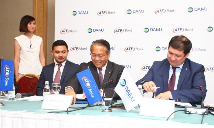 """АТФБанк поддержал программу Фонда """"Даму"""" по льготному кредитованию бизнеса"""