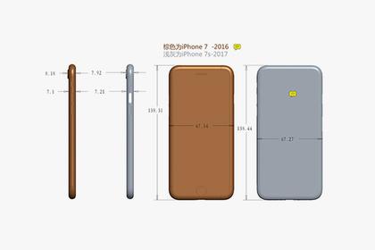 СМИ рассказали о главном недостатке нового iPhone