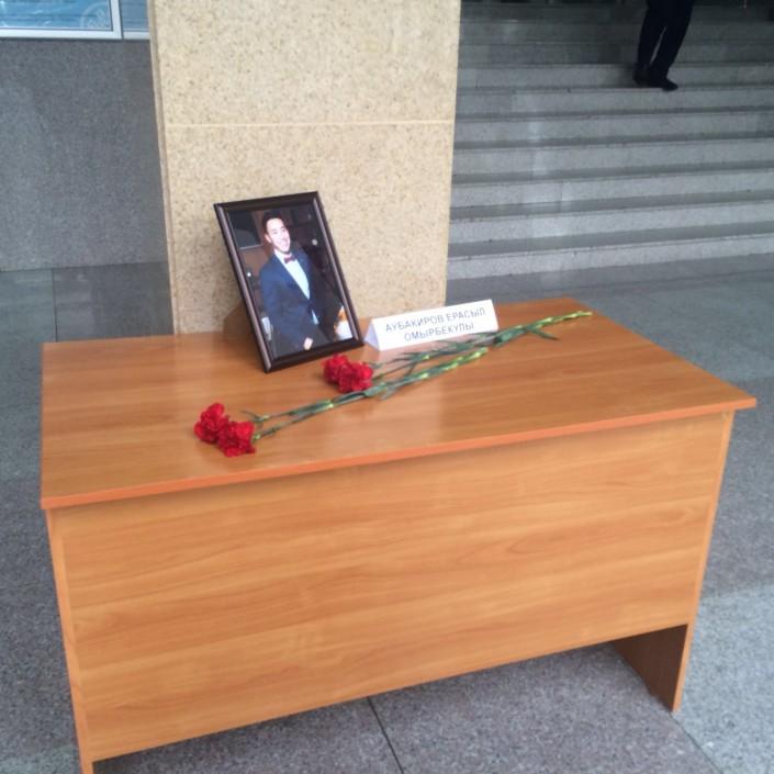 В Медицинском университете рассказали о погибшем Ерасыле Аубакирове, фото-1