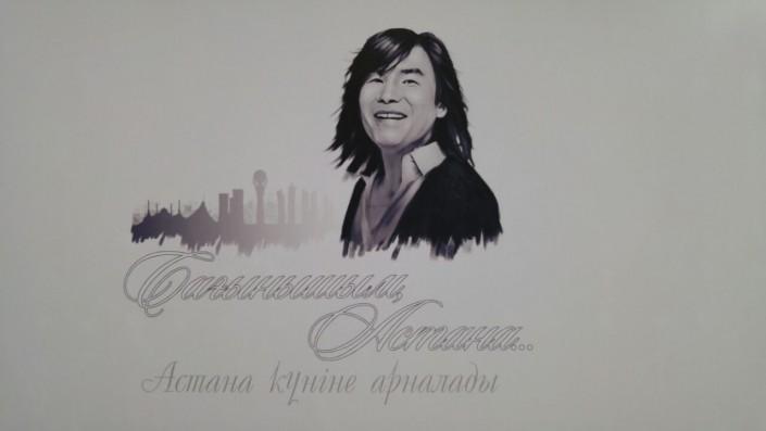 В новом клипе Батырхана Шукенова снялись казахстанские звезды
