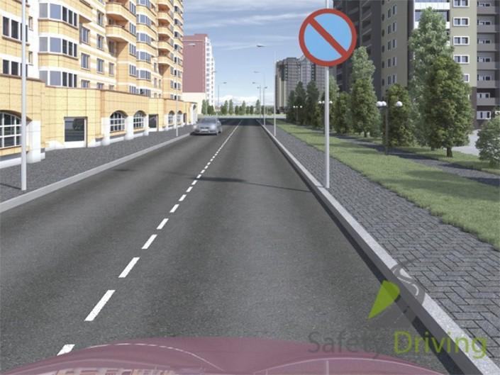 Новые экзаменационные билеты для казахстанских водителей сделали в формате 3D, фото-1