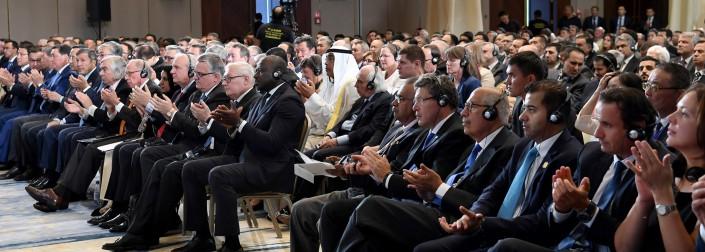 Назарбаев в онлайн-режиме открыл здание банка низкообогащенного урана