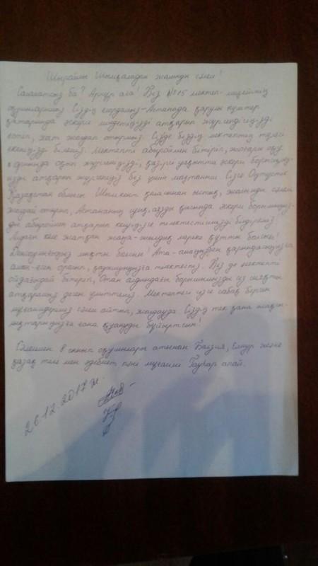 что написать в письме незнакомому солдату