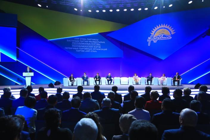 Нурсултан Назарбаев обратился к нуротановцам