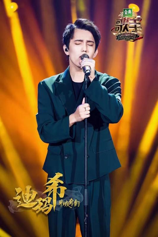 Скачать песню китаец