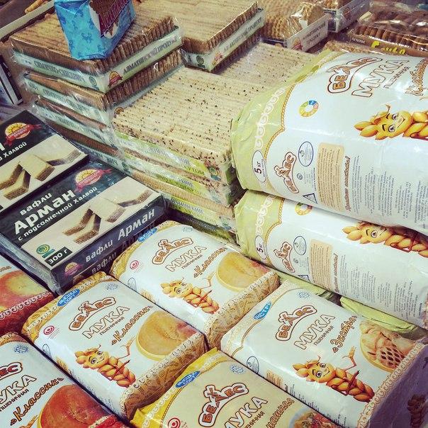 продукты из казахстана в москве