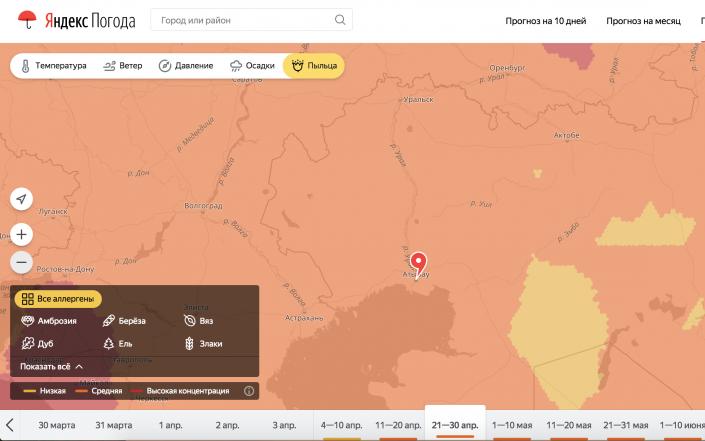 карта аллергии екатеринбург