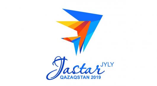 Президент открыл Год молодежи в Казахстане