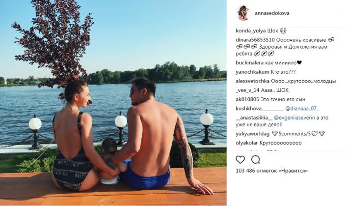 Анна Седокова намекнула на отношения с Анатолием Цоем