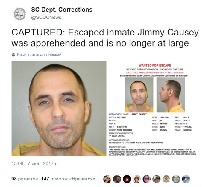Заключенный сбежал из тюрьмы в США с помощью дрона