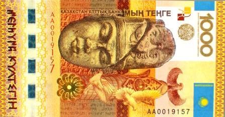 Сколько рублей 1000 тенге [PUNIQRANDLINE-(au-dating-names.txt) 41