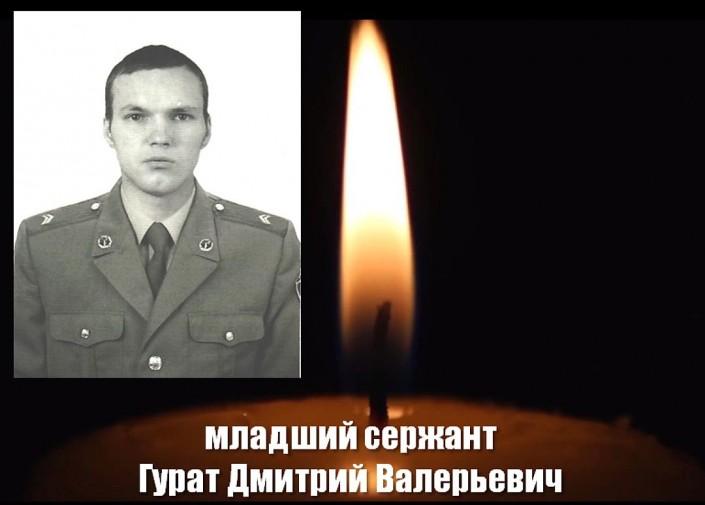 Путин поручил помогать семьям погибших нетак давно вЧечне бойцов Росгвардии