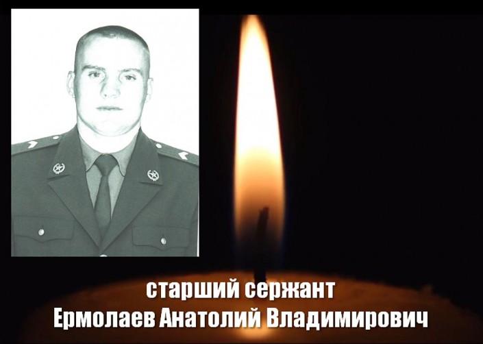 НАЗАРОВ поручил посодействовать семье погибшего вЧечне солдата Дмитрия ГУРАТА