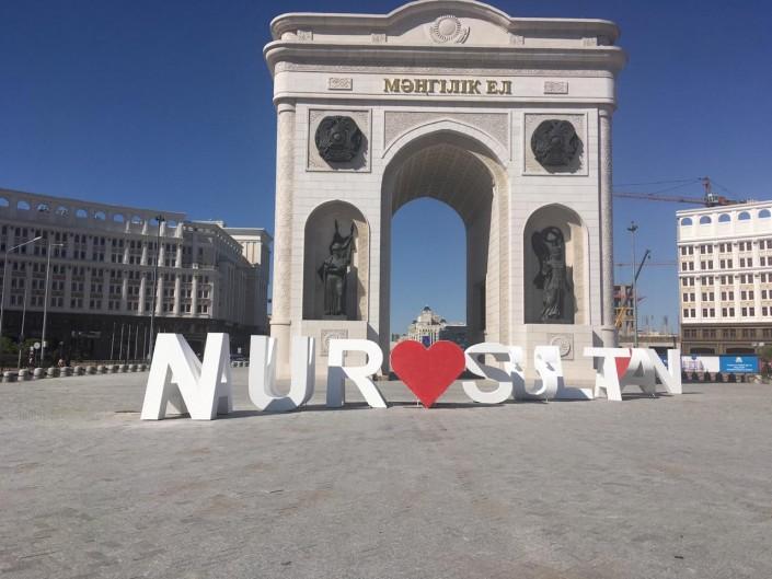 I Love city NURSULTAN
