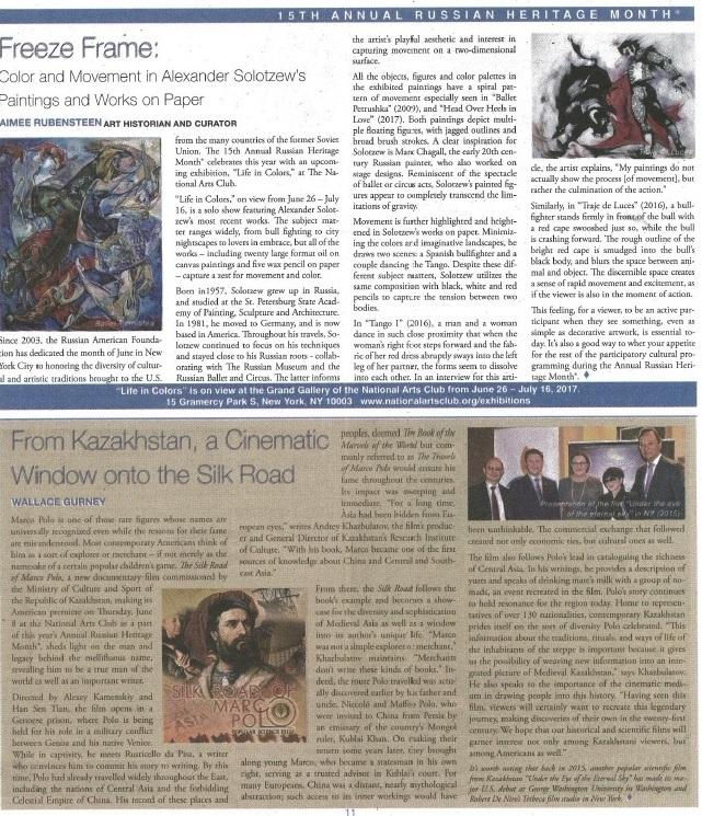 В США презентовали казахстанский фильм о Марко Поло