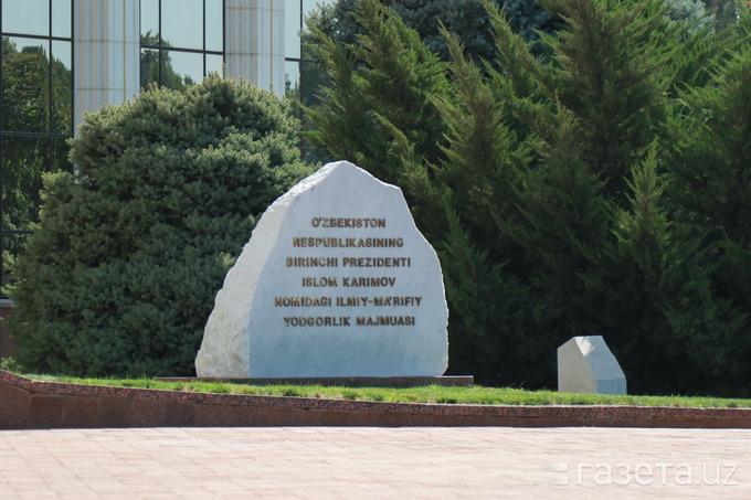 Памятник Каримову установили в Ташкенте