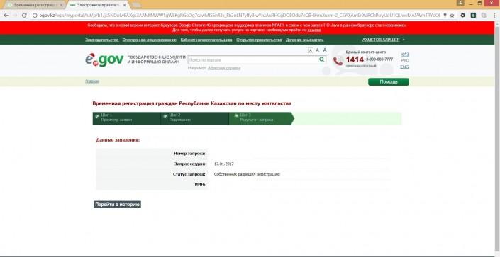 Секс планета бесплатная регистрация казахстан фото 285-943