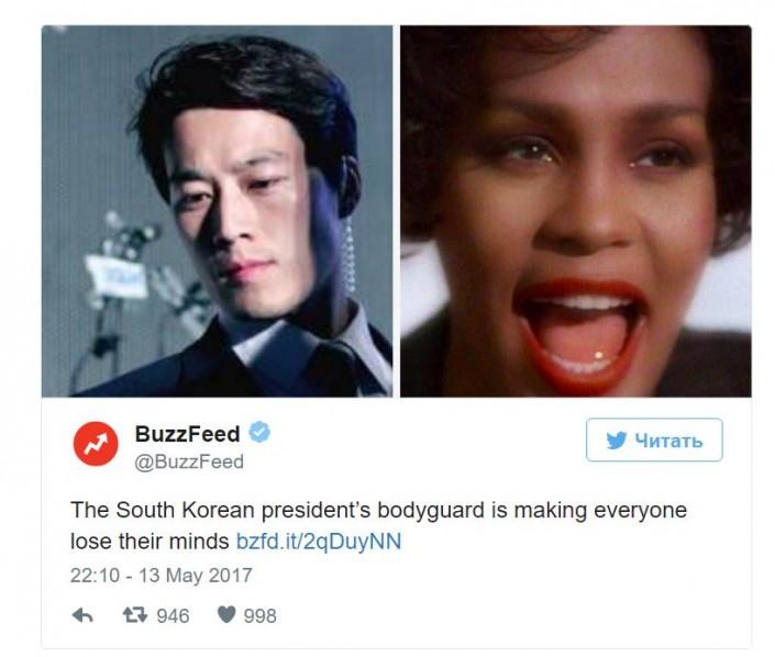 Секс ролики с президентом