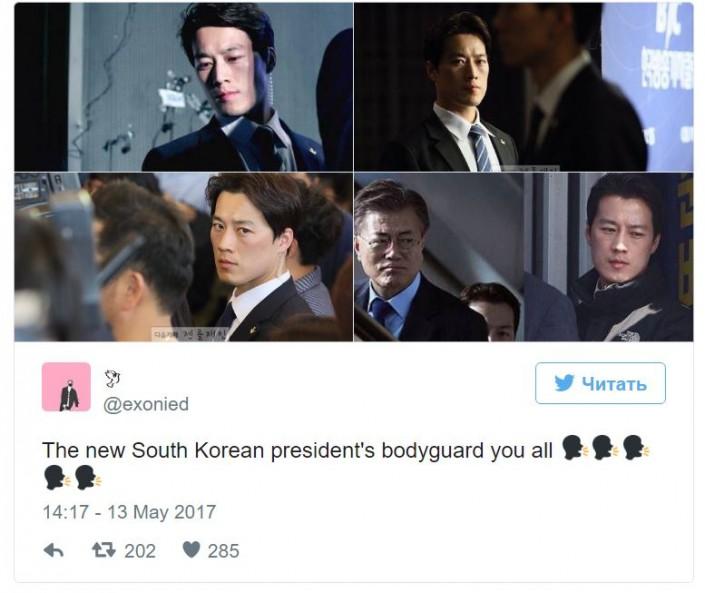Корейские видео сексы