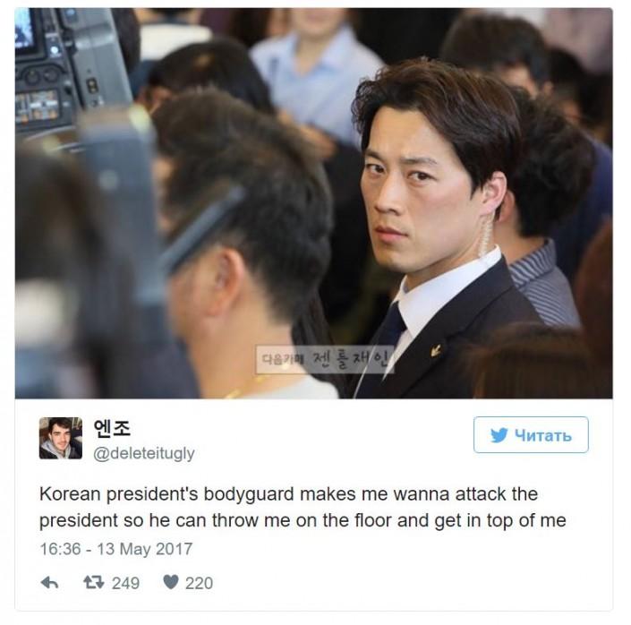 Телохранитель корейского президента стал секс-символом в Интернете
