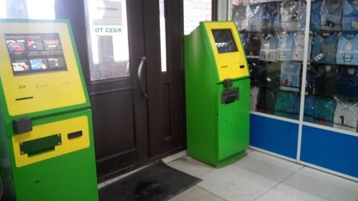 Разрешены ли игровые автоматы в казахстане поиграть в игровые автоматы бесплатно и без регистрации братва