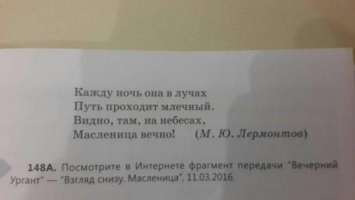 """Школьные задания с """"Вечерним Ургантом"""" объяснили в МОН РК"""