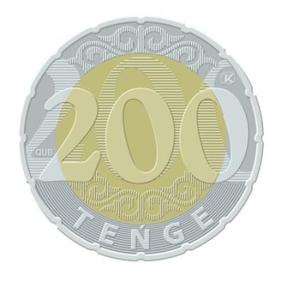 """""""+100200"""". Сравниваем монеты в 100 и 200 тенге"""