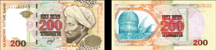 Нацбанк обратился к казахстанцам по поводу старых тенге