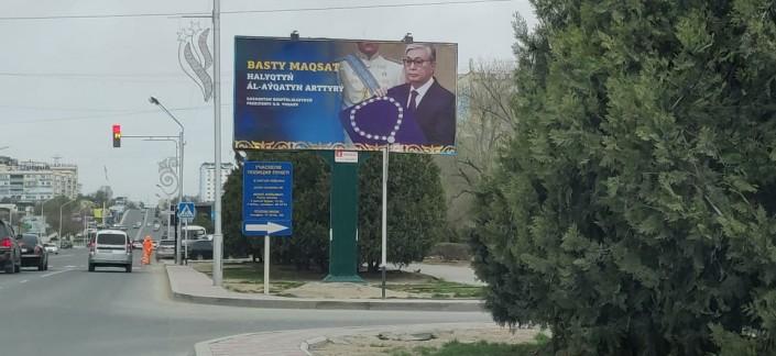 Билборды с фото Токаева установил бизнесмен за свой счёт, - акимат Актау