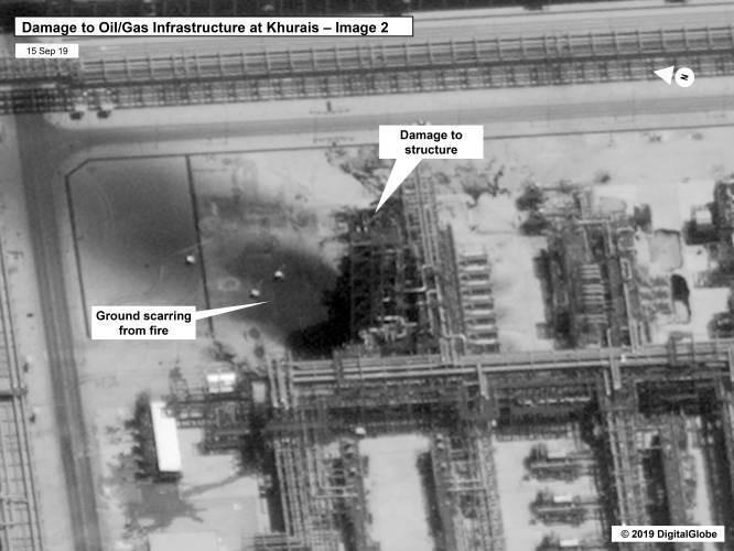 Атака дронов в Саудовской Аравии: появилось фото из космоса
