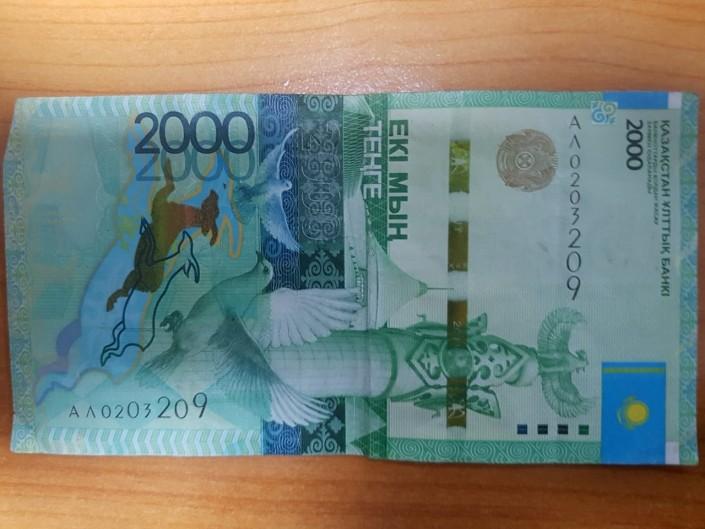 Распечатать деньги для игры в магазин или декораций к фото | 529x705