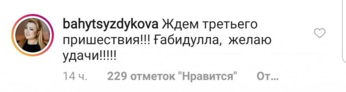 """""""Ждем третьего пришествия"""": как Казнет отреагировал на уход Габидуллы Абдрахимова"""
