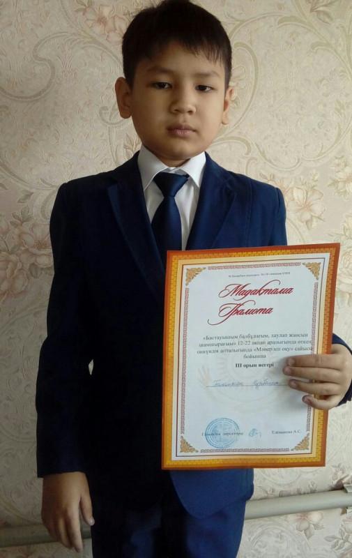10-летний алматинец написал трогательное письмо Токаеву