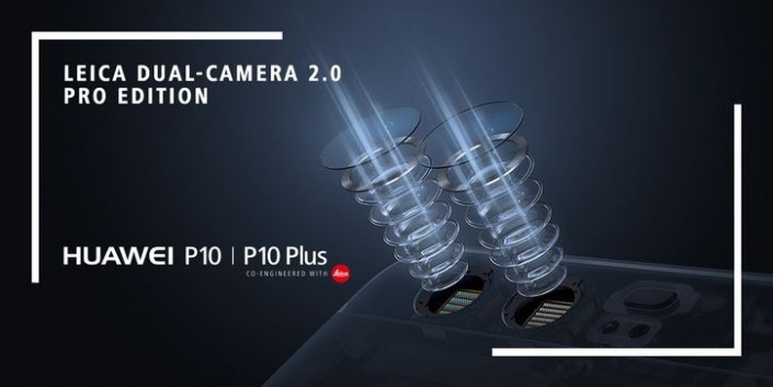 Huawei P10 иHuawei P10 Plus оказались очень недешевыми телефонами