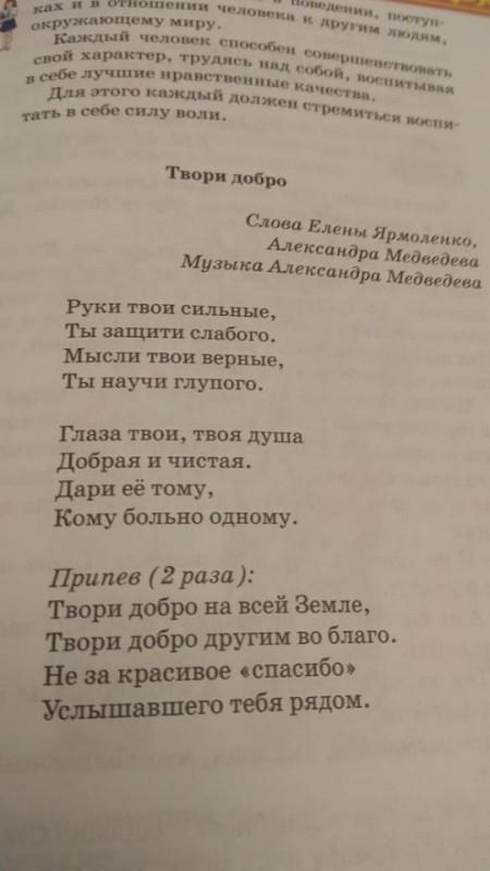 Стихи Шуры нашли в казахстанском учебнике