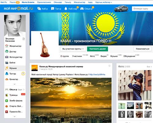 порно про казахский язык