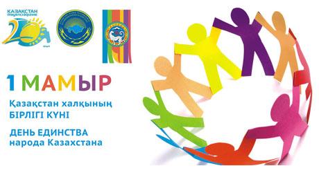Павлодар погода на 17 июня