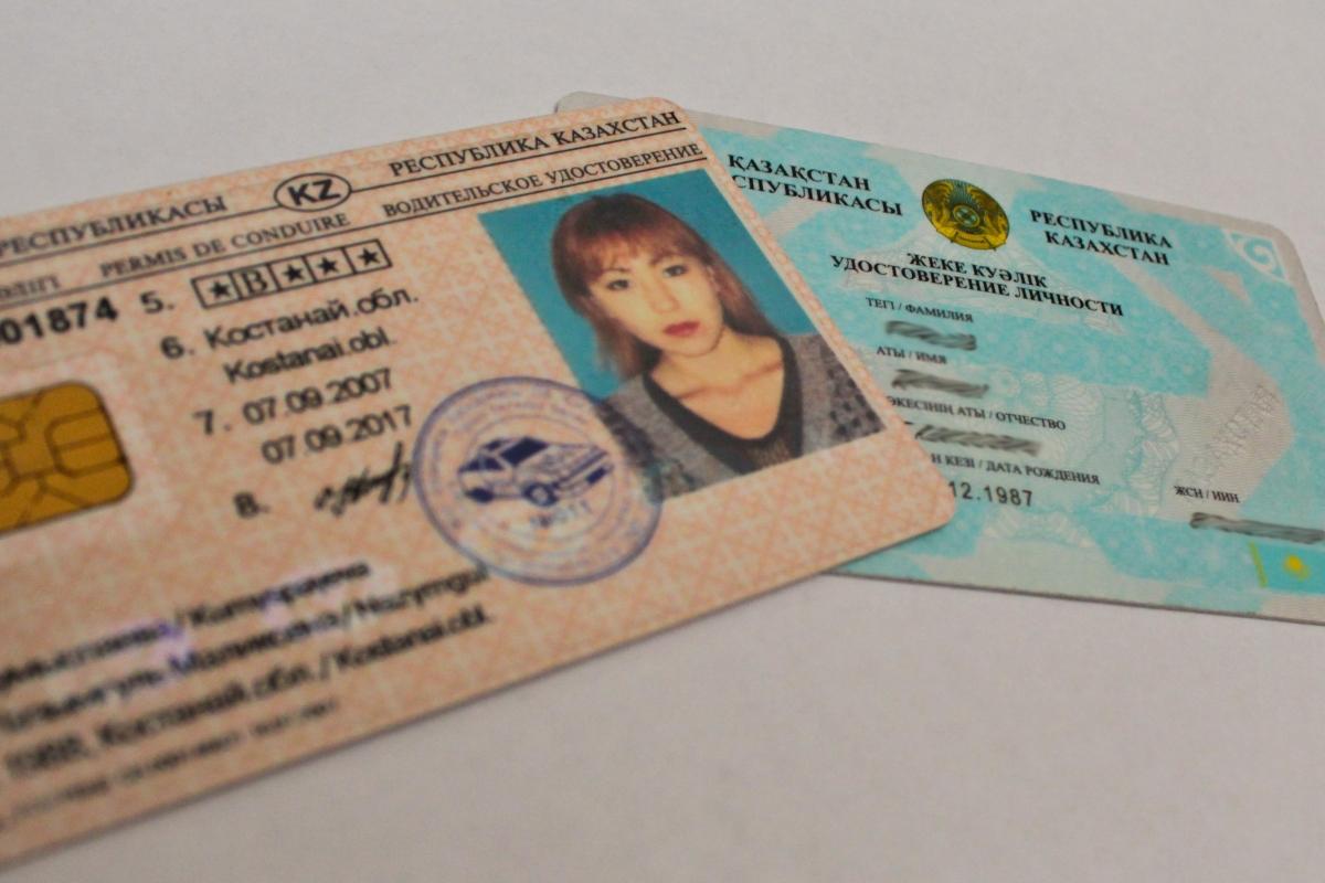 права казахстана
