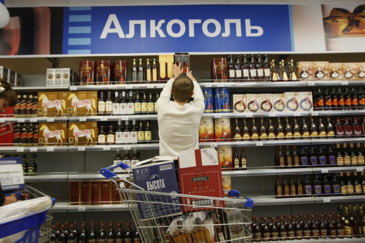 Помощь от алкоголизма цены