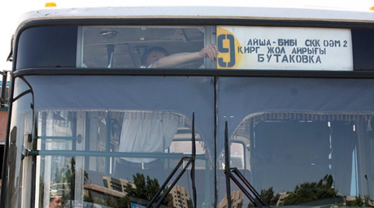 схема маршрута 35 городского транспорта алматы