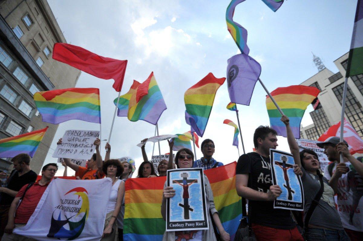 Националисты и представители сексуальных меньшинств