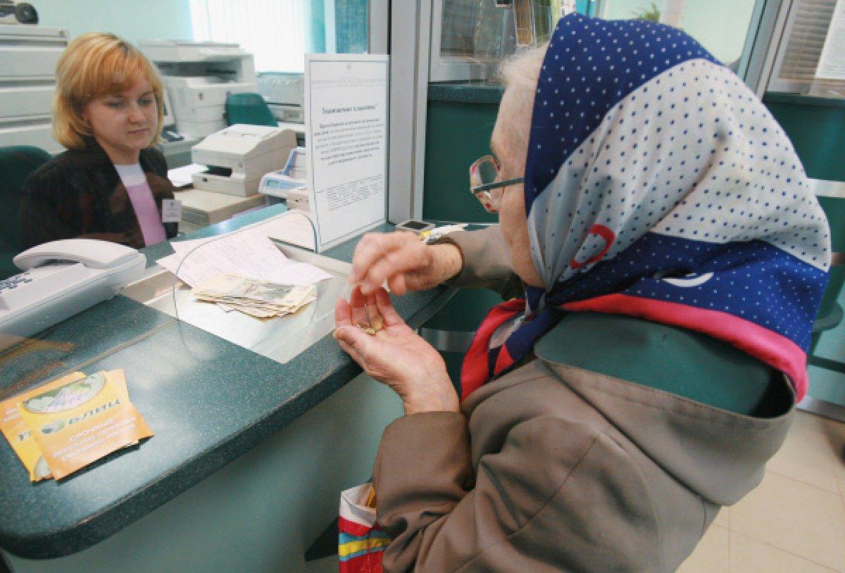 Театры для бесплатного посещения пенсионерам москва